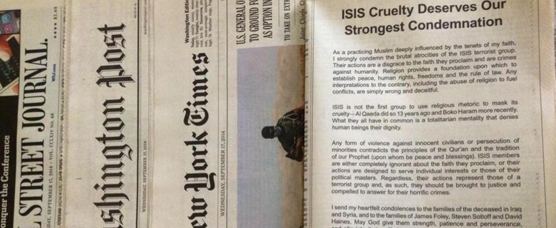 Fethullah Gulen condemns ISIS over 'brutal atrocities'