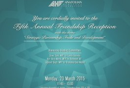5th annual invitation