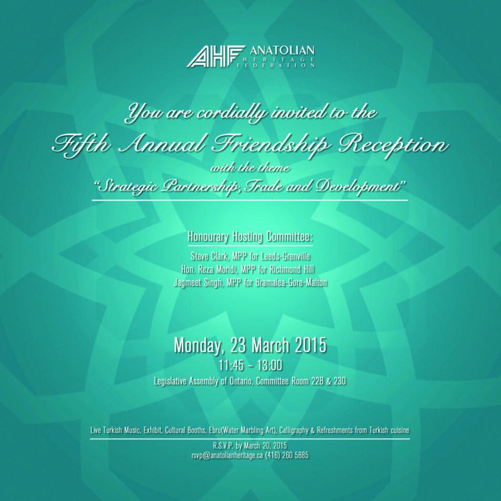 5th annual invitation
